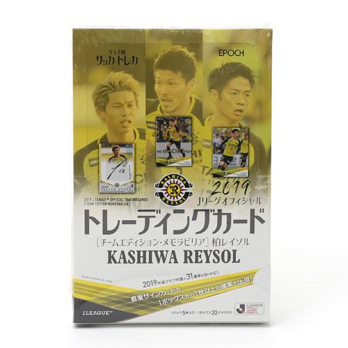 2019Jリーグオフィシャルトレーディングカード チームエディション メモラビ