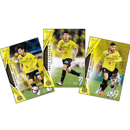 柏レイソル 2021 Jリーグオフィシャルトレーディングカード BOX