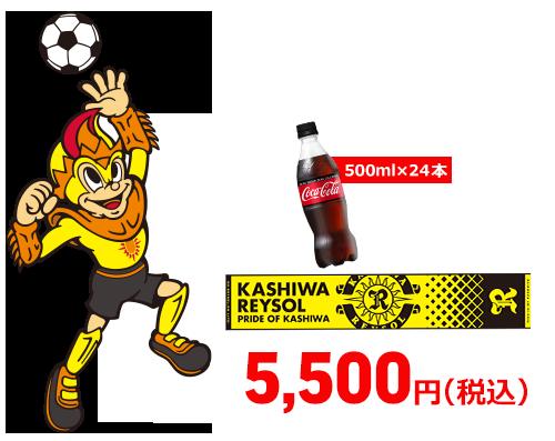 5000円セット6