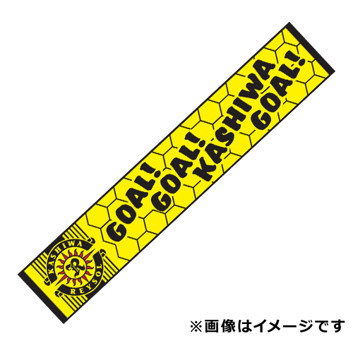 タオルマフラー(KASHIWA GOAL)