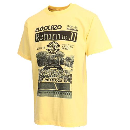エル・ゴラッソ新聞紙面Tシャツ