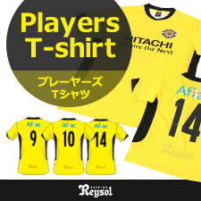 2020 Players T-shirt